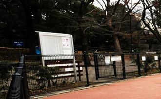 出典:駒沢公園公式サイト
