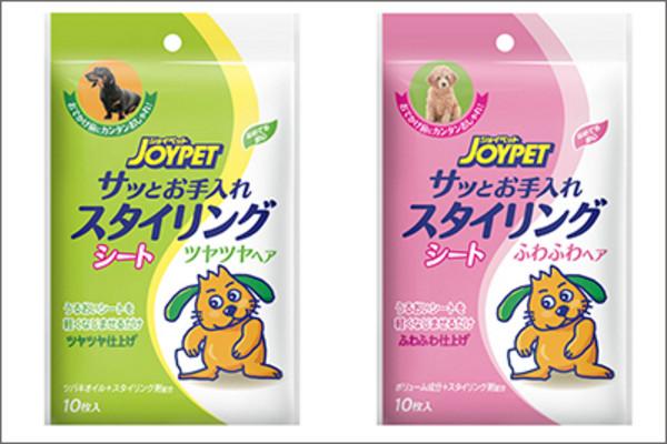 出典:JOYPET公式サイト