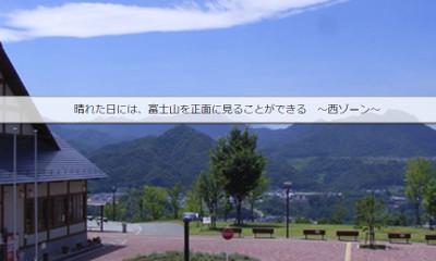 出典:桂川ウェルネスパーク公式サイト