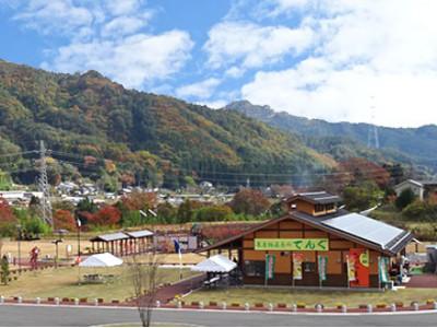 出典:道の駅 あがつま峡公式サイト